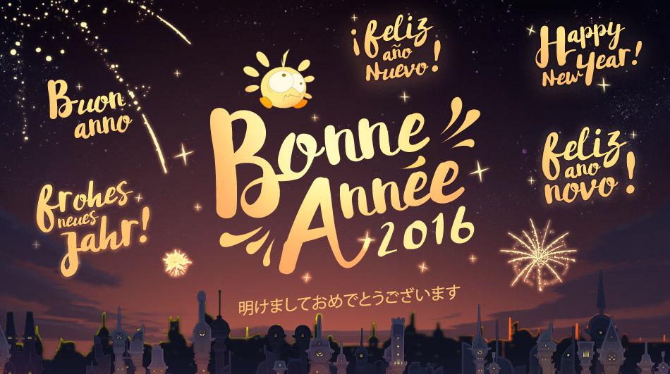 Ankama wünscht euch ein frohes neues Jahr! - Info - News - DOFUS ...