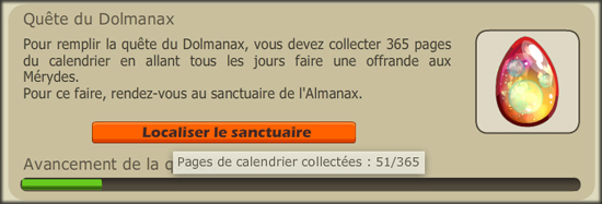 Almanax
